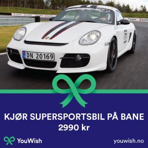 Gavetips: Kj�r supersportsbil p� bane i Norge!