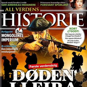 Gavetips: All Verdens Historie abonement